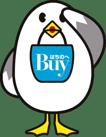 BUY8ニュース