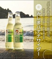 八戸製氷冷蔵株式会社