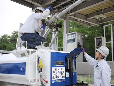 八戸液化ガス株式会社