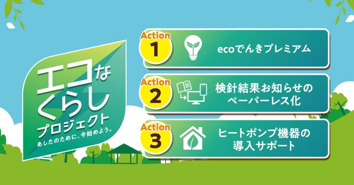 東北電力株式会社 八戸火力発電所